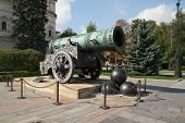 Tsar Cannon at the Kremlin in Moscow