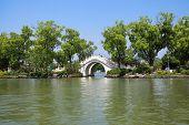 Stone Arch Bridge In Guilin