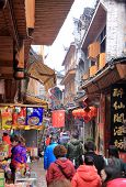 Fenghuang Province Street
