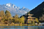 The Scenery Of Heilongtan, Yunnan, China