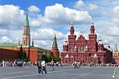 Moscow . The architectural ensemble of Red Square
