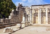stock photo of biblical  - remains of the 4th century synagogue on the northern shore of the Sea of Galilee - JPG