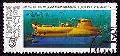 Postage Stamp Russia 1990 Sever-2, Civilian Submarine
