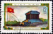Postage Stamp Vietnam 1973 Ho Chi Minh Mausoleum