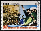 CUBA - CIRCA 2009 stamp printed in cuba dedicated to 50 anniversary of the triumph of the revolution