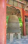 stock photo of hughes  - hugh korean ancient bell in seoul korea - JPG