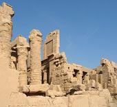 """Bezirk des Amun re in Ã""""gypten"""