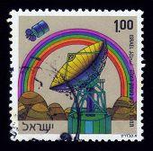 Estação de comunicação satélite terrestre no vale Ha'ela, Israel