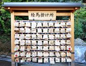 Wooden Prayer Tablets In A Japanese Temple