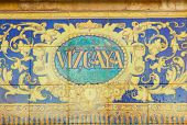 Vizcaya sign over a mosaic wall