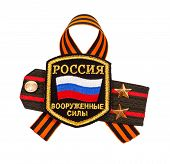 Shoulder Strap Of Russian Army And St. George Ribbon