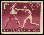 Bulgaria - Circa 1956: Stamp Printed In Bulgaria Show Boxers, About 1956