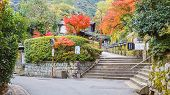 Chorakuji Temple in Kyoto Japan