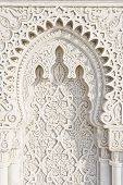 Mosque Ornament