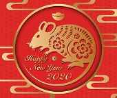2020 Happy Chinese New Year Of Gold Rat And Golden Ingot. poster