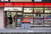 Poplar Shop, Hiroshima