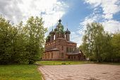 Yaroslavl, The Church Of St. John The Baptist In Tolchkovo. Beautiful Old Red Brick 17th Century Tem poster