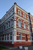 picture of dnepropetrovsk  - The city of Dnipropetrovsk region of Ukraine - JPG