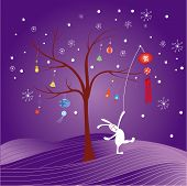 stock photo of rabbit year  - New year greeting card - JPG