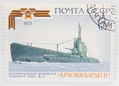 USSR - CIRCA 1973: A stamp printed in The USSR shows image of a russian submarine, series, circa 197