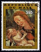 Postage Stamp Mali 1981 Virgin And Child, By Grunewald