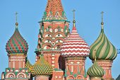 Domes Of St. Basil's Cathedral On Red Square In Moscow.