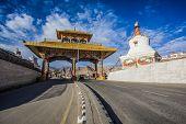 Entrance Of Leh City