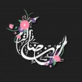 image of crescent-shaped  - Arabic calligraphy of text Ramadan Kareem in flowers decorated crescent moon shape for Islamic holy month of prayers - JPG