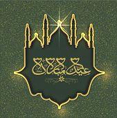 picture of eid mubarak  - Stylish cutout of mosque shape with text Eid Mubarak for muslim community festival celebration - JPG