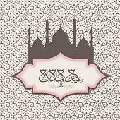 picture of arabic calligraphy  - Stylish greeting card design with mosque and arabic calligraphy text Eid Mubarak for muslim community festival celebration - JPG