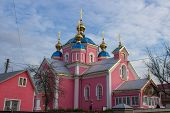 The Cathedral On Volyn Is A Beautiful Orthodox Resurrection poster