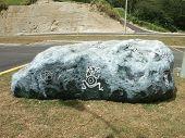 Escrito en piedra