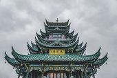Ancient Hongen Temple Pagoda Tower With Green Tile Under Overcast Weather In Chongqing, Southwest Ch poster