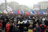 KIEV, UKRAINE - NOVEMBER 24: Mass meeting for European Integration and the government's resignation, November 24, 2013,  European square in Kiev