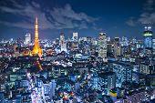 stock photo of minato  - Tokyo Tower in Tokyo - JPG