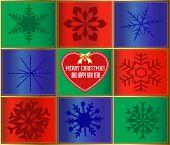 Christmas-Colorful Snowflakes