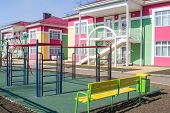 picture of playground school  - bright colored kindergarten school Playground educational institutions - JPG