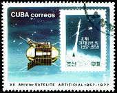 Vintage  Postage Stamp. Geophysical Satellite. North Korea.