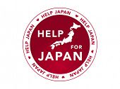Help for Japan badge,vector illustration