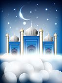 stock photo of kaba  - Shiny Mosque or Masjid on beautiful shiny blue background with moon - JPG