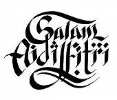 Malay Hand Written Greeting Calligraphy - Happy Aidilfitri