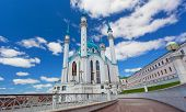 Qol Sharif mosque in Kazan Russia