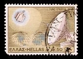 Greece Stamp, Telecommunication Through Satelites