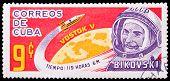 Cuba Stamp, Bykovsky