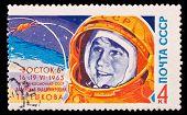 Ussr Stamp, Tereshkova