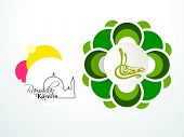Arabic islamic calligraphy of text Ramadan Kareem on creative colourful background for holy month of muslim community Ramadan Kareem.