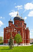 Cathedral Of The Dormition (1902) In Tula City, Russia