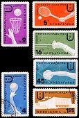 Bulgaria Stamp, Summer Universiade 1961