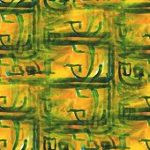 art avant-garde hand paint background seamless yellow, green wal