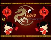 Chinese Twin Girl with dragon on Chinese New Year Card